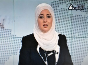 egyptian anchorwoman
