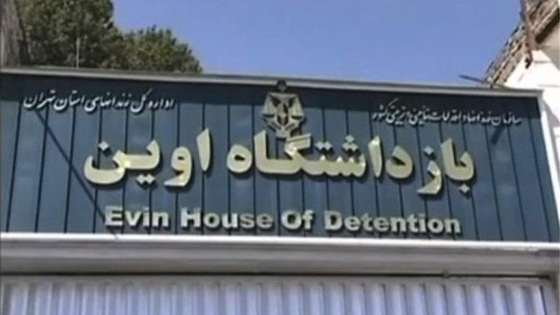 Evin-Iran-Pakravan